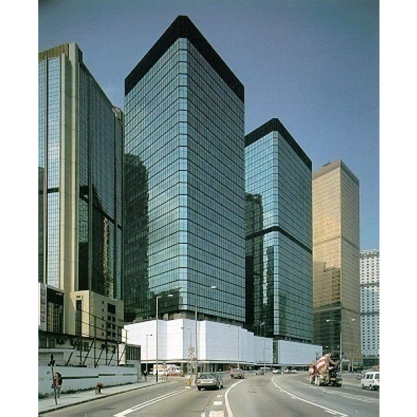 Hong Kong - Admiralty Tower - Business address